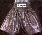 KWON Thai-Box-Hose schwarz