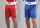 Kwon Boxing Short Light
