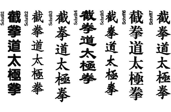 Option bestickung chinesische schriftart bestickungsservice