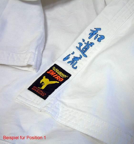 Position Textil-Bestickung Kampfsport-Jacken bestickungsservice stickservice individuelle bestickung embroidery option zusatzoption stickdesign design anzuege namensbestickung textbestickung textilbestickung position jacke jacken kimono dogi kampfsportanzug kampfsportanzuege namen