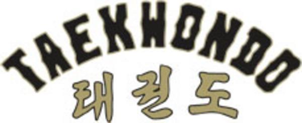 Taekwondo logo accessories print withoutcolour taekwondo transfer