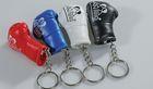 DanRho Boxhandschuh-Schlüsselanhänger