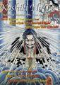 schlatt-books (sake) Koshiki No Te magazine
