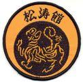 Budoten Stickabzeichen  Shotokan