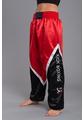 Kickbox-Satinhose schwarz-weiß-rot 140 schwarz-weiß-rot