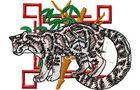 Budoten Stickmotiv Leopard / Clouded Leopard - EMB-WM987