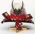 Paul Chen Samurai-Helm