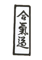 Patch Aikido