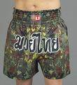 Ju-Sports Thaiboxhose Camouflage