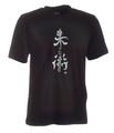 Ju-Jutsu-Shirt Classic schwarz 128
