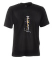 Ju-Sports Judo-Shirt Classic schwarz