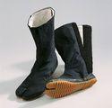 Ninja Tabi Schuhe mit Gummisohle 46