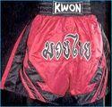 KWON KWON Thai-Box-Hose rot-schwarz