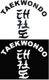DanRho  Transfers Taekwondo