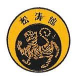 DanRho  Stickabzeichen Shotokan-Abzeichen