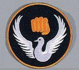 DanRho  Stickabzeichen Karate Faust und Vogel