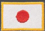 DanRho  Stickabzeichen Japan-Flagge