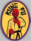 DanRho  Stickabzeichen Kung Fu gelb