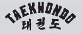 DanRho  Taekwondo Rücken-Bedruckung schwarz