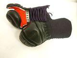 DanRho  Kendo-Handschutz KOTE