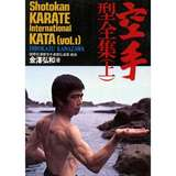 Shotokan Karate International Kata Band 1