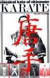 Classical Kata of Okinawa Karate