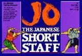 Jo - The Japanese Short Staff