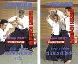 Aiki News  Nishio Aikido Lehrserie