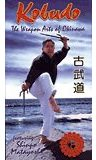 TSUNAMI Productions  Okinawan Kobudo vol. 1