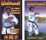 TSUNAMI Productions  Uchinadi