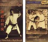 Japanisches Karate