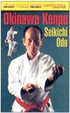 Budo International  VHS Okinawa Kenpo