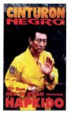 Budo International  Hapkido - Hankido