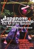 Japanese Swordsmanship Vol.1 - von Großmeister George Alexander 9.Dan und Ken Penland 10.Dan