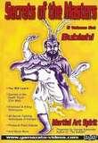 Secrets of the Masters Bubishi  2 DVD's! - Großmeister George Alexander 9. Dan