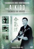 Techniken und Vorführung von Aikido