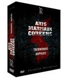 Koreanische Kampfkünste  2 DVD Box!