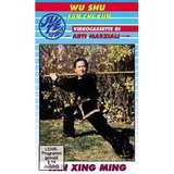 Budo International  DVD Ming - WU SHU