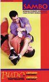 Budo International DVD Atanasov - Sambo