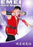 Emei Hard Qigong