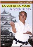 Shito-ryu Karate