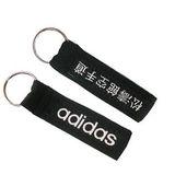 Adidas  Schlüsselanhänger adidas  Shotokan