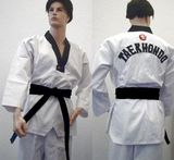 SPORTSMASTER SMAI  TKD-Anzug schwarzes Revers mit WTF Zulassung