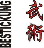 Budoten  Stickmotiv Bujutsu, japanische Schriftzeichen
