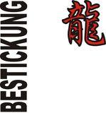 Budoten  Stickmotiv Drache, japanische Schriftzeichen