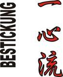 Budoten  Stickmotiv Isshin Ryu, japanische Schriftzeichen
