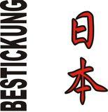 Budoten  Stickmotiv Japan, japanische Schriftzeichen