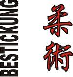 Budoten  Stickmotiv Ju Jutsu, japanische Schriftzeichen