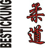 Budoten  Stickmotiv Judo, japanische Schriftzeichen