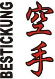 Stickmotiv Karate, japanische Schriftzeichen